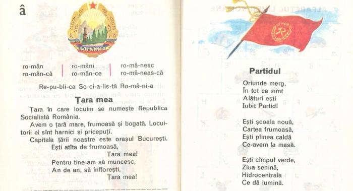 Promoție: manualul unic, la pachet cu partidul unic! Numai în România, la un prețavantajos!
